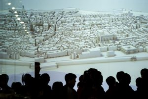 """Exposició """"Barcelona 1700"""""""